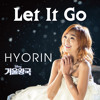 효린 Hyorin (Sistar) – Let It Go (겨울왕국 Frozen OST)