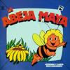 Mezcla - La Abeja Maya