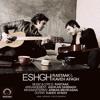 rastak & kave afagh - Eshgh.cafemusic