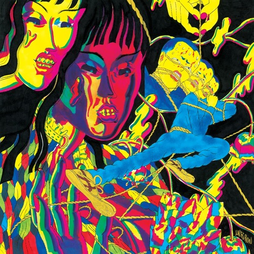 Thee oh sees