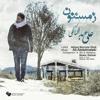 Ali Abdolmaleki - Zemestoon mp3