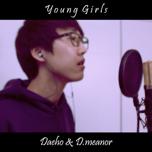 Bruno Mars - Young Girls (Cover)