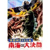 Free Download BONZilla - Of Monsters Mp3