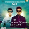 Velai Illa Pattathari Full Songs - Title Song | Anirudh | Dhanush25
