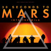 30 seconds to mars _ The Kill (Maryam alJanabi guitar Cover)