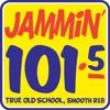 Jammin 101.5's Old School Valentine's Slow Jam Mix