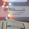 Ya Hafidh Al Quran - يا حافظ القرآن - محمد المقيط - Muhammad Al Muqit
