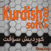 lurdish soft music.Mp3.320kb