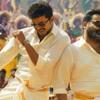 Vijay And Mohanlal- Jilla Bgm Ringtones Flute