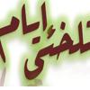 Maulana tariq jameel sahb