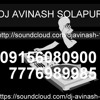 Tuzya Priticha Vinchu Chawla (DJ  AVINASH MIX)