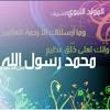Download نهاية العالم at قصص من القرآن الشيخ محمد العريفي .. Mp3