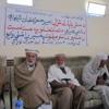 Mushaira On Hamza Baba 2oth Death Anniversary... Recorded by Radio Mashaal