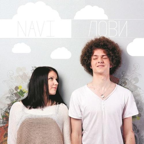 NAVI - ЛОВИ (LOVI)/2014