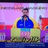 Nicolas Maduro - Capuskicapubul - ( Adonay García Remix) - escuchar completo en la descripción