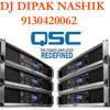NEW DJ RIMEX BY DJ DIPAK
