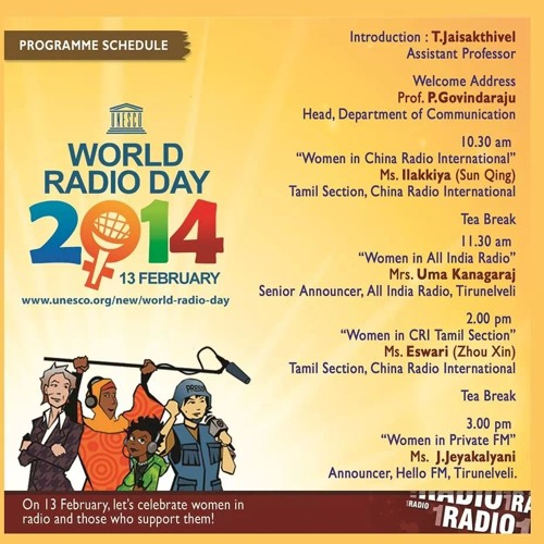 Radio World, A Tamil weekly DX Programme 14022014