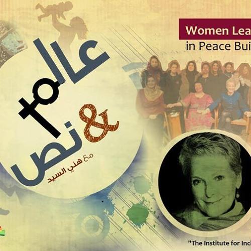 Women Leaders in Peace Building