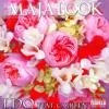 Maja Look- I Do (feat. C. Green)