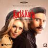 Karl & Karla - Tapferer kleiner Liebling