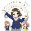 Masshiro World mp3