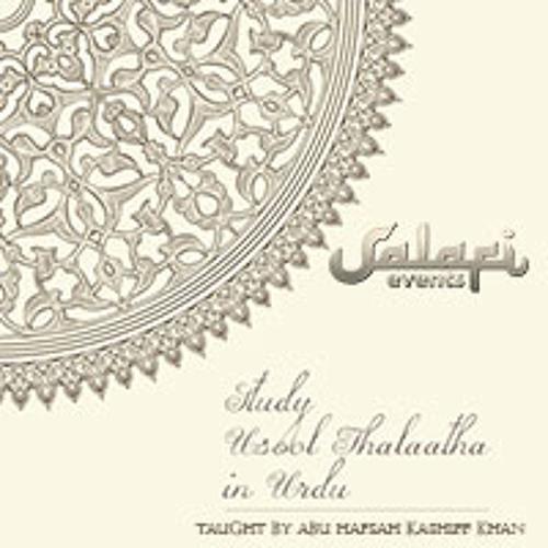 Usool Thalaathaa in Urdu Class