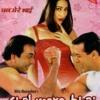 MERI NEEND JANE LAGI HAI - Chall Meri Bhai♥♥♥