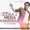Remix Mera Deewanapan - Arminder Gill - Judaa 2