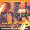 Kise Da Yaar Na Vichhrre - Nusrat Fateh Ali Khan (Live)
