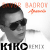 Davor Badrov - Apaurin (K1KO REMIX) Teaser