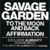 To The Moon And Back [Almighty club Class Radio Edit] Savage Garden