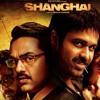 Duaa - Shanghai Movie