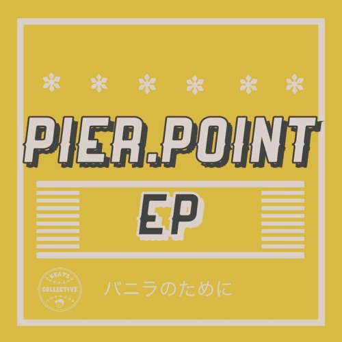 PIER.POINT - What Can You Do
