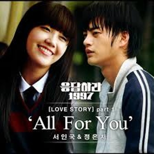 [M.C ft Hydeko] All For You - Seo In Guk ft Jung Eun ji Cover  (Ost. Reply 1997)