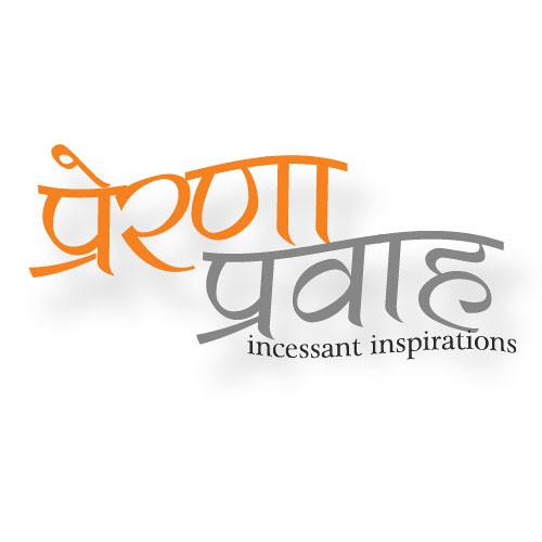 PP01 - Guru Charan (Hindi)