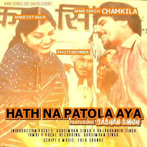 Amar Singh Chamkila & Amarjot Kaur - Hath Na Patola Aya (Folk Soundz Remix) ft. Jashan Singh