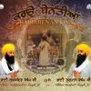 KARO BENANTIYA - New Kirtan Album 2014 Promo - Bhai Sukhjinder Singh Ji & Jatha (UK)