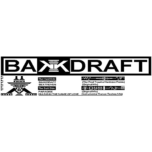 C.O.B - The Cult Of Bass - Bakkdraft (The Real Trauma Hardcore Remix, 1994)
