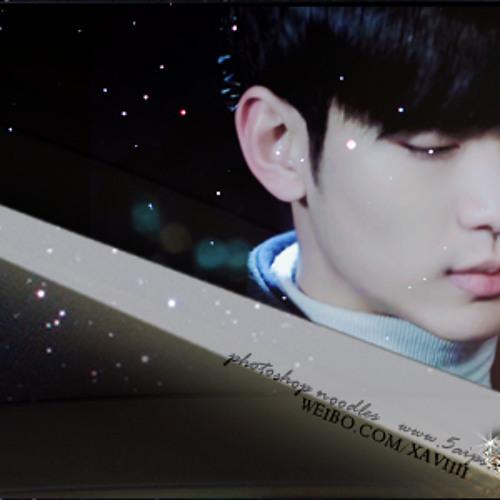 [New Song] Kim Soo Hyun