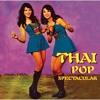 Mae Kha Som Tum (Papaya Salad Merchant)- Onuma Singsiri
