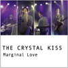 Download Marginal Love - The Crystal Kiss (Featured in DCI Banks Season 3 'Strange Affair') Mp3
