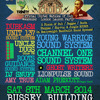 INI-35 | TRINITY MUSIC LONDON MEETS DUBWISE | 08.03.14