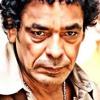 Download محمد منير - حرية Mp3