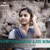Tuzya Pirticha Vinchu Fandry Title {late Bomb Mix}- Dj Ajay & Dj Aman Kolhapur
