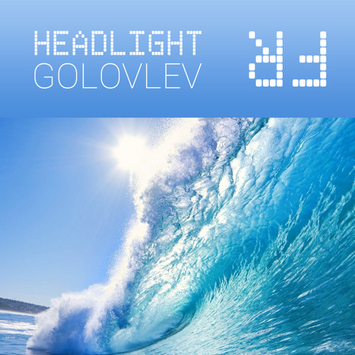 Headlight (Preview)