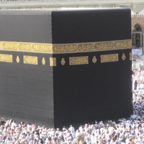 Panggilan Haji - Dangdut Qasidah Sampling