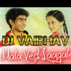 Mala Vedh Lagle Premache Dj Vaibhav In The Mix (Female Version)