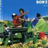 Bon'z - Arigatou ~ ( ED 2 Kyou Kara Maou!)