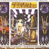 Dj Vibes @ Helter Skelter - The Final Countdown - NYE 1998