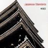 Tsunami - Keisuke Kuwata (Jazz Cover)